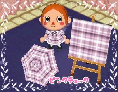 pinkicyekukasa.jpg