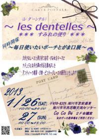 2013繝ャ繝サ繝€繝シ繝ウ繝・Ν_convert_20121003123907