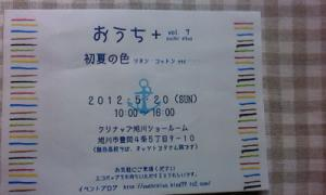 P2012_0518_142810.jpg