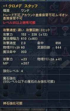 ss391.jpg