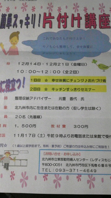 2012100322120000.jpg