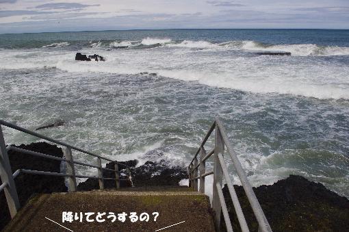海への階段