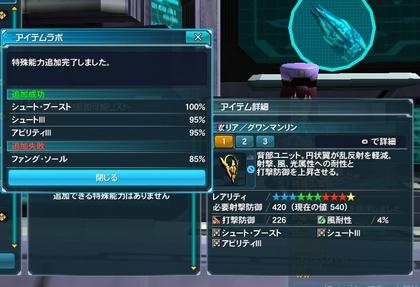 ブログ(悲しい今を打ち抜く力H26kara)UP用写真11