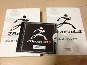 Zbrush-DVD.jpg