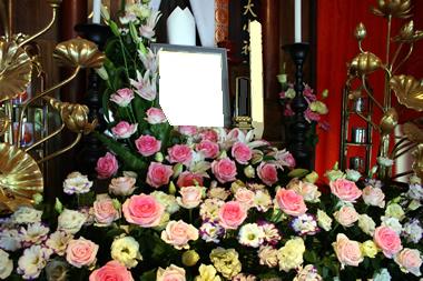 花祭壇1101