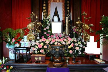 花祭壇1088