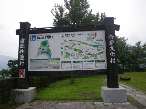 IMGP2806.jpg