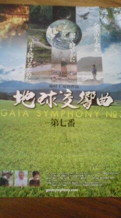 20100823091144.jpg