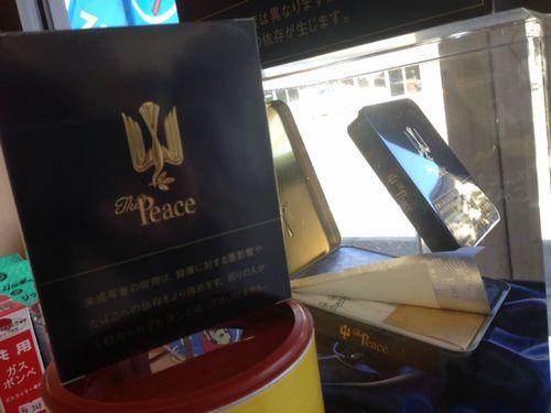 山梨甲府で1000円のThe Peace(ザ・ピース)販売取り扱い店タバコ屋