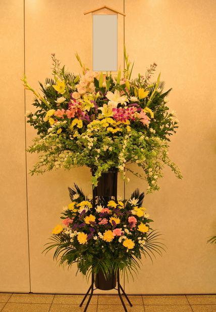 山梨県甲斐市 お通夜・葬儀式場へ供花を即日届けてくれる花屋 フラワーショップはぎはら