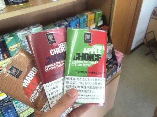 山梨県甲府市手巻きタバコ屋種類がたくさん新商品入荷