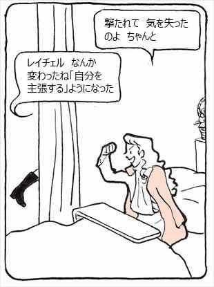 レッテル⑧_R