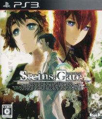 Steins; Gate(シュタインズ・ゲート) (PS3)