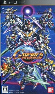 SDガンダム ジージェネレーション ワールド PSP版 通常版