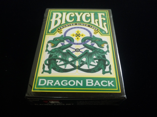 DRAGON BACK GREEN (BICYCLE) (2)