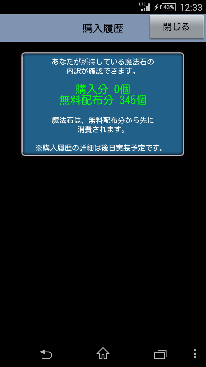 Screenshot_2014-12-13-12-33-25.png