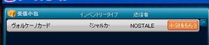 WS000007_20120829015542.jpg
