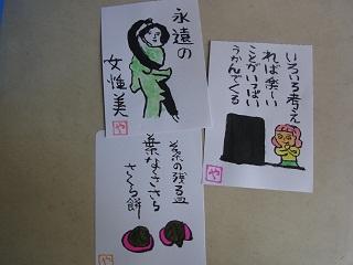 5_20120719144658.jpg