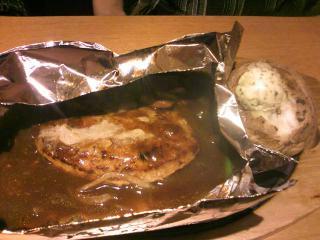 ココス 包み焼きハンバーグ