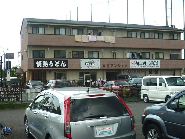 南永井町交差点より
