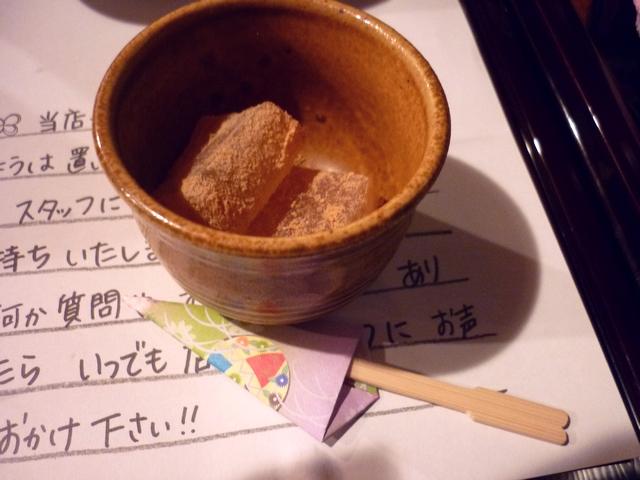 ミニわらび餅