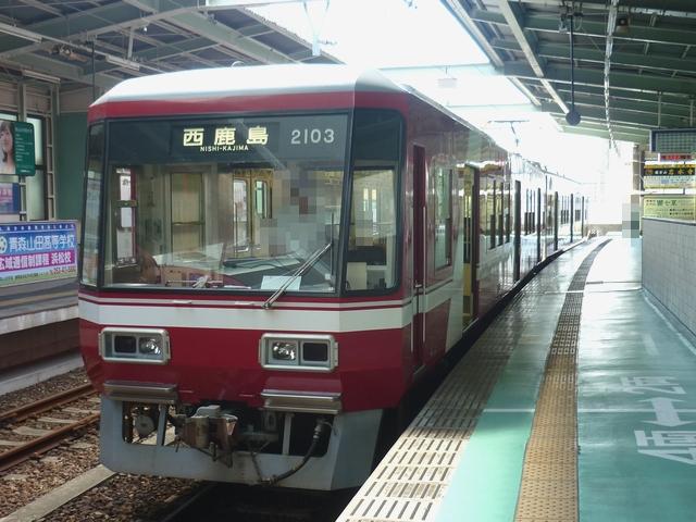 遠州鉄道 車両