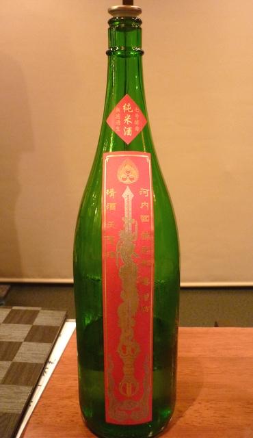 天野酒9号酵母