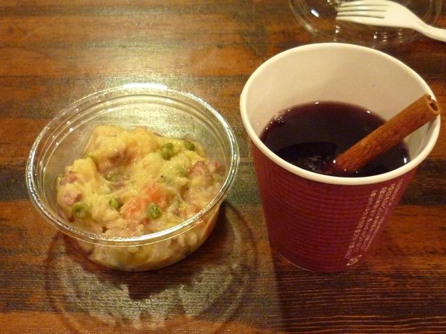 ホットワインとポテトサラダ