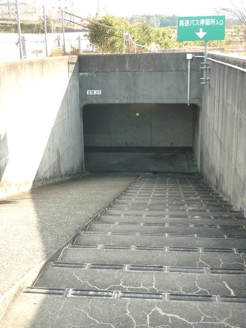 地下道の入口