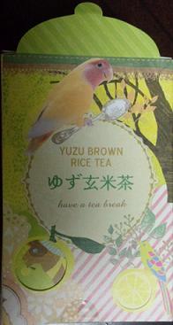 ゆず玄米茶