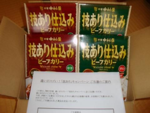 20120829.jpg