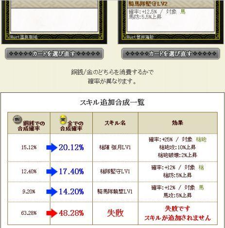 20121001a.jpg
