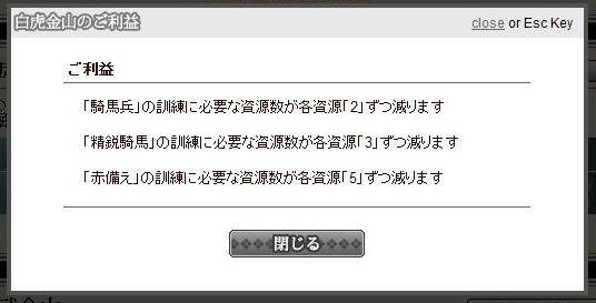 goriyaku.jpg