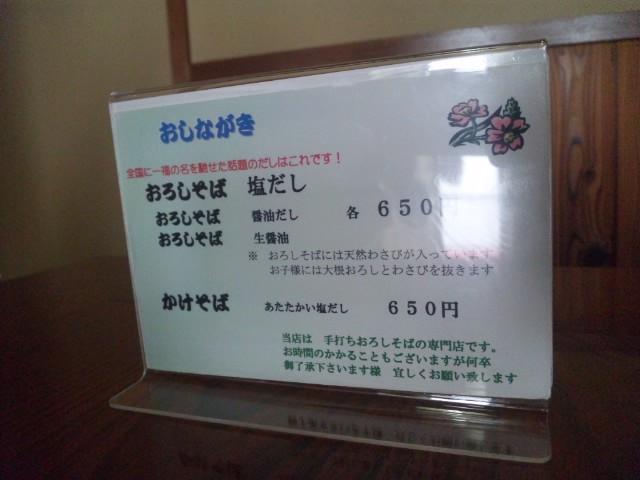SH3I0221.jpg