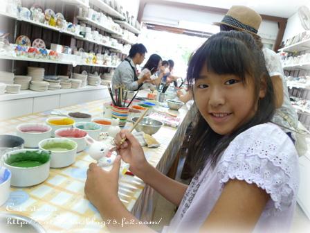 8-25_20120827003602.jpg