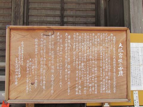 小室浅間神社
