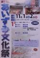 文化祭1CIMG2792