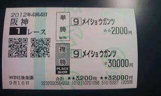 CA3D01320001.jpg