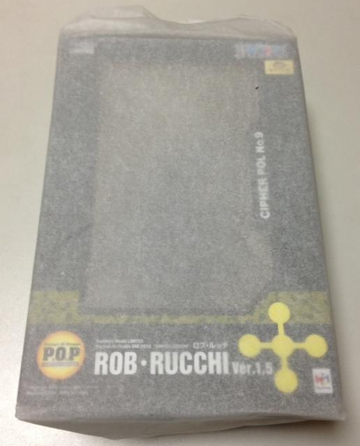 poprucchi1