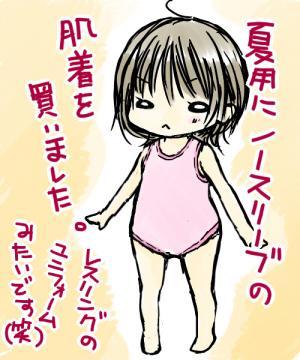 yuzu-a.jpg