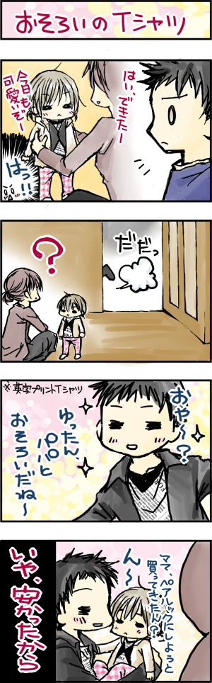 yuzu12.jpg