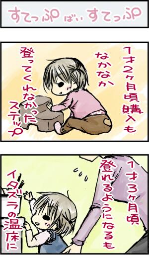 yuzu13.jpg