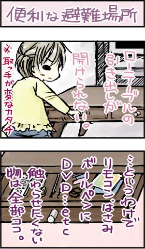 yuzu14a.jpg