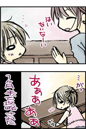 yuzu14b.jpg