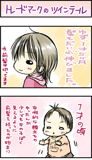 yuzu15a.jpg