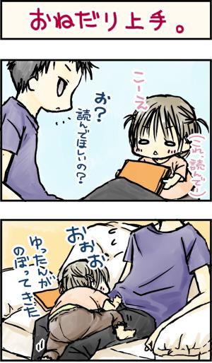 yuzu16a.jpg