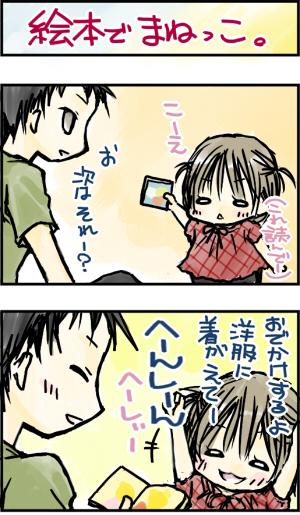 yuzu17a.jpg
