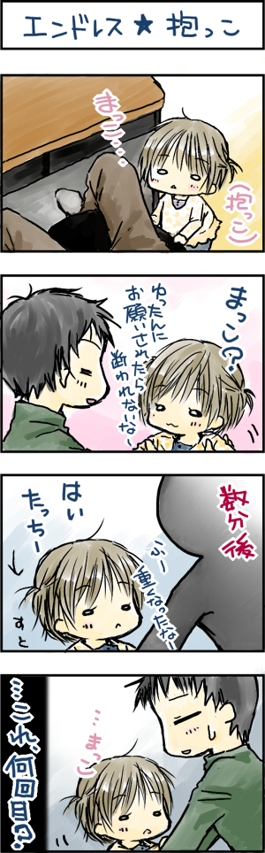 yuzu4.jpg