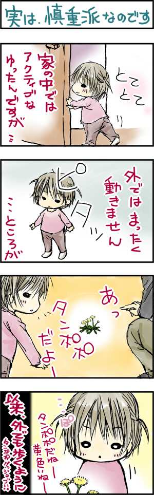 yuzu5.jpg