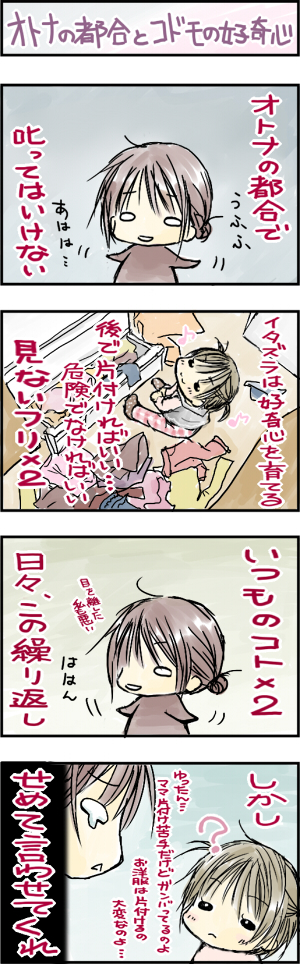 yuzu9.jpg